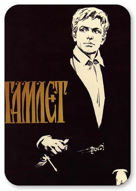 Карманный календарь Советские фильмы / Фильмы СССР