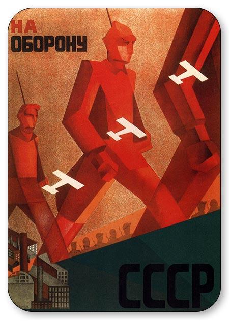 Карманный календарь СССР / СССР