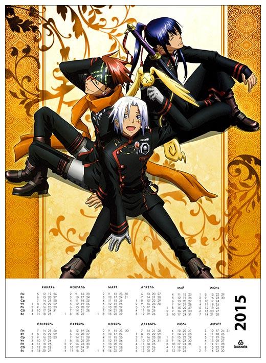 Настенный календарь D.Gray-man / Ди Грей-мен / ディー・グレイマン