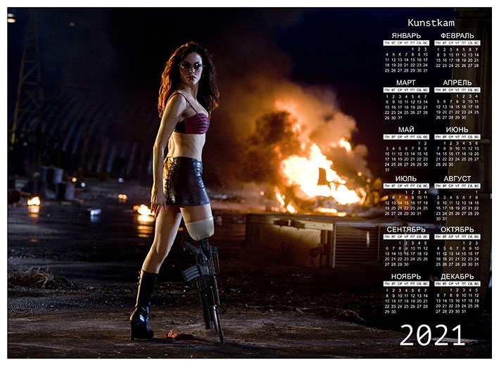 Настенный календарь Planet Terror / Планета страха