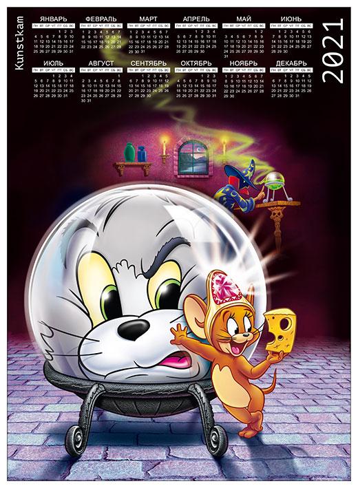 Настенный календарь Tom and Jerry / Том и Джерри