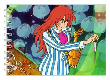 Блокнот для рисования Gake no Ue no Ponyo / Рыбка Поньо на утесе / Ponyo on the Cliff by the Sea / 崖の上のポニョ