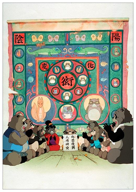 Портретный постер Pom Poko / Помпоко: Война тануки / Heisei Tanuki Gassen Ponpoko