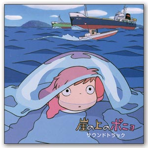 Гибкий магнит (большой) Gake no Ue no Ponyo / Рыбка Поньо на утесе / Ponyo on the Cliff by the Sea / 崖の上のポニョ