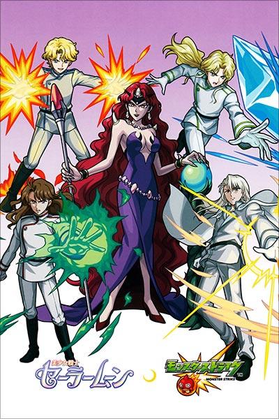 Почтовая открытка Sailor Moon / Красавица-воин Сейлор Мун / Bishoujo Senshi Sailor Moon / 美少女戦士セーラームーン