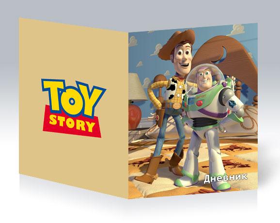 Школьный дневник Toy Story / История игрушек