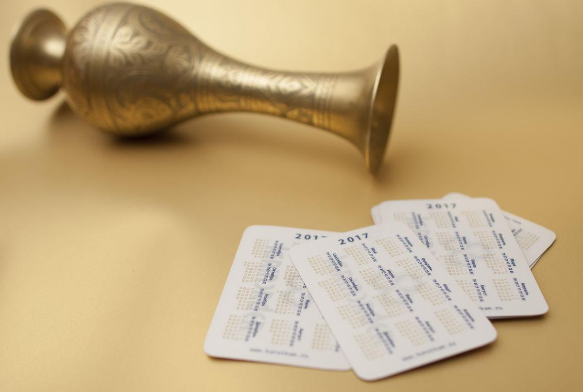 купить карманные календари