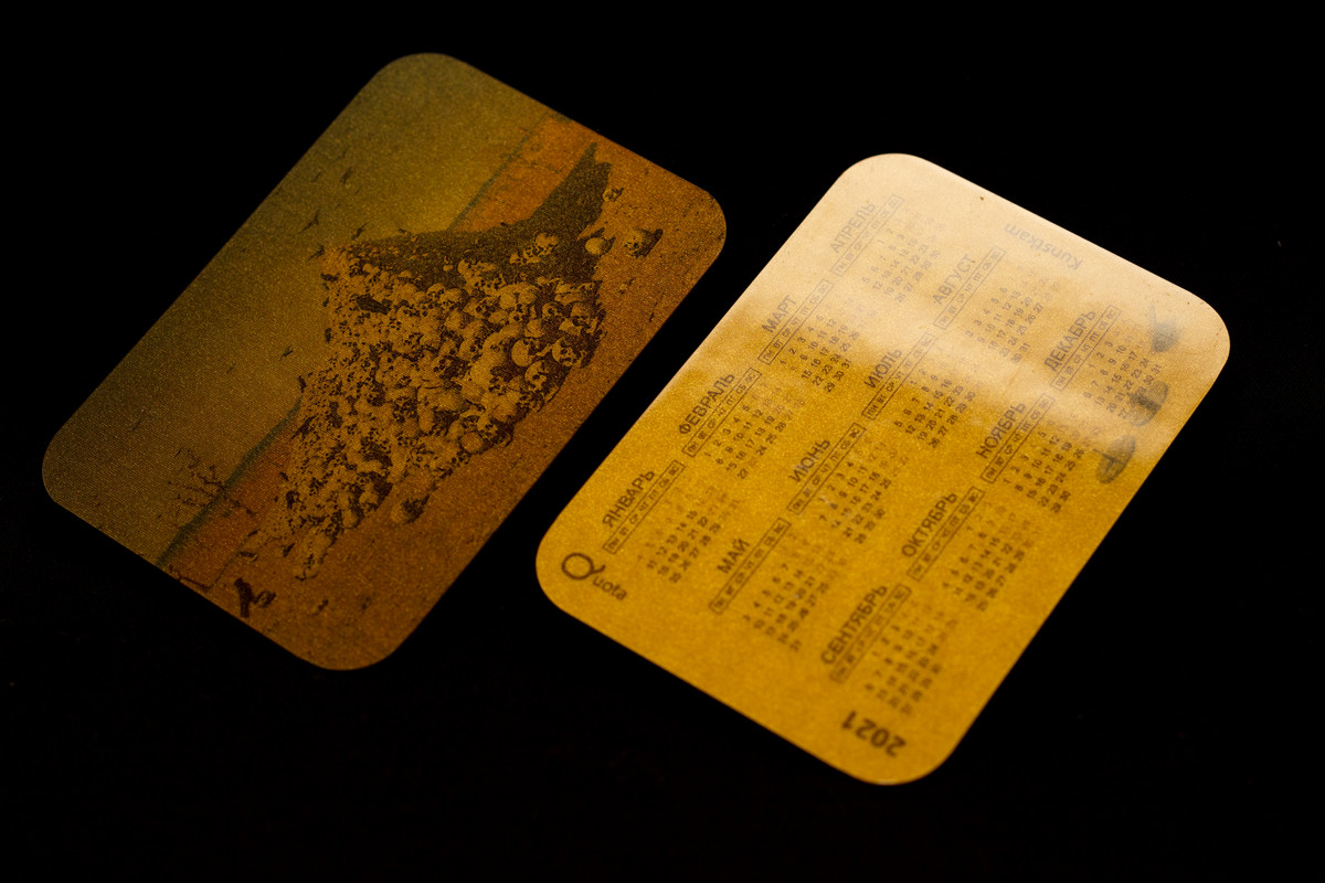 купить карманные календари. серия quota