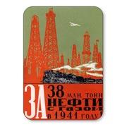 Карманный календарь СССР
