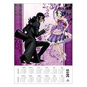 Настенный календарь по D.Gray-man