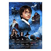 Настенный календарь Harry Potter