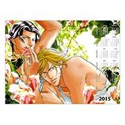 Настенный календарь по Haru wo Daite Ita