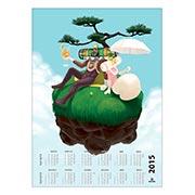 Настенный календарь по Katamari Damacy
