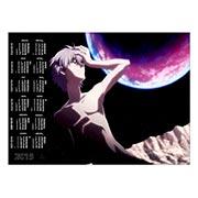 Настенный календарь по Neon Genesis Evangelion
