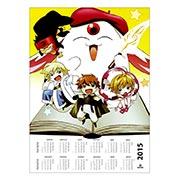 Настенный календарь по Tsubasa Reservoir Chronicle