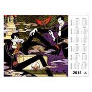 Настенный календарь по XXXHOLiC