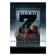 Панорамный постер World War Z