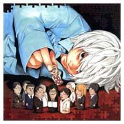 Гибкий магнит (большой) по Death Note