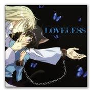 Гибкий магнит (большой) Loveless