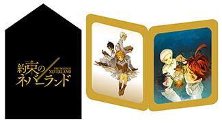 Обращение: Серия Золотая Тень Yakusoku no Neverland