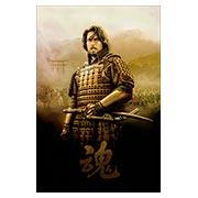 Тематическая открытка. Серия Picante Last Samurai