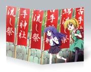 Школьная тетрадь по Higurashi no Naku Koro Ni